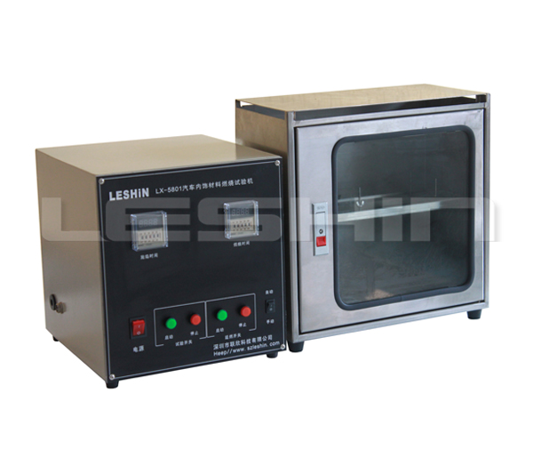 Auto Interior Materials Combustion Tester